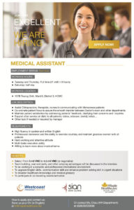 JD Medical Assistant 01 maple